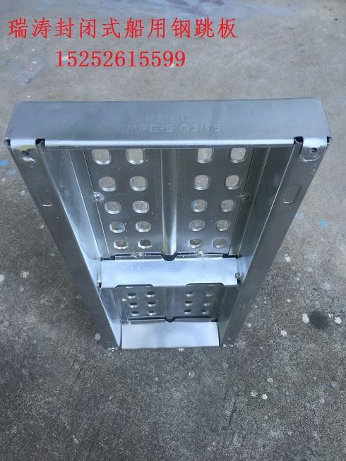 建筑工程选用热镀锌钢跳板的优点